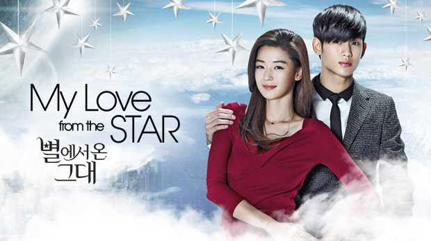 Christmas my-love-from-the-star.jpg